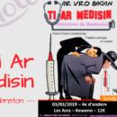 jeu_deiziou_ti_ar_medisin