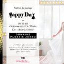bloc_jeu_festival_mariage_happy_day