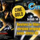 jeu_cineville_blade_runner