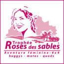 trophee_roses_des_sables