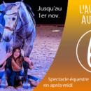 jeu_automne_2019_haras
