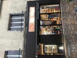 PLOEMEUR, Boulangerie Le Ster